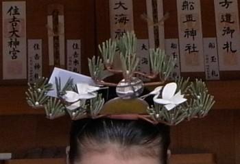 7月24日住吉巫女さんの冠.jpg